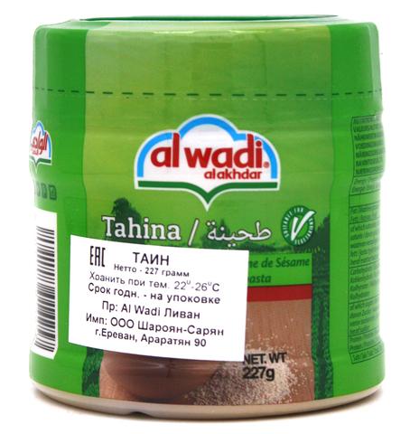 Кунжутная паста тахини, Al Wadi, 227 г