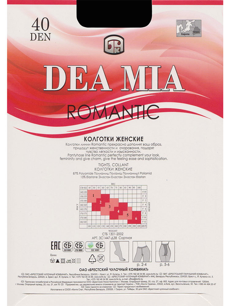 Колготки Romantic 40 Dea Mia