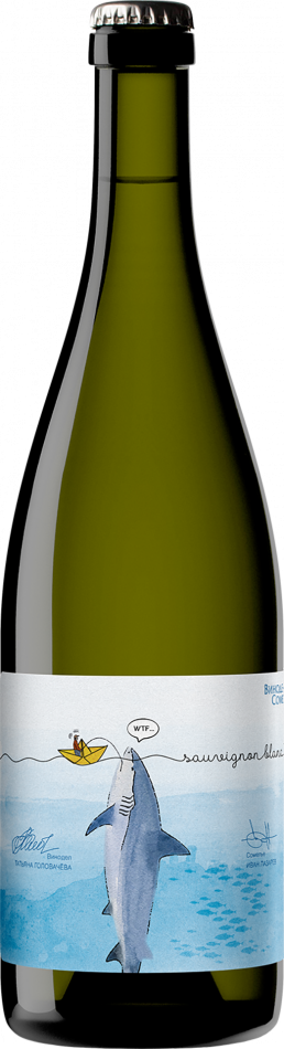 Вино ЗГУ  белое сухое