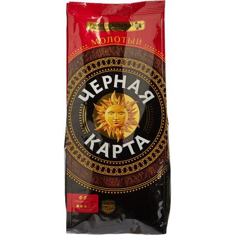 Кофе Черная Карта молотый, 500г