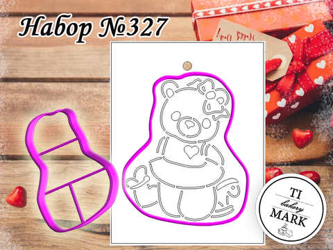 Набор №327 - Мишка-девочка