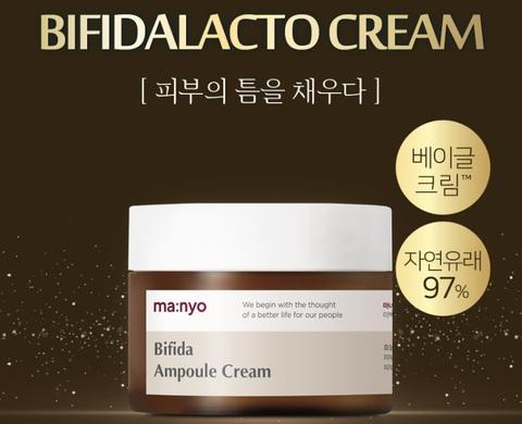 Бифидолакто-крем с эффектом ботокса и липолифтинга, 50 мл / Manyo Bifida Ampoule Cream