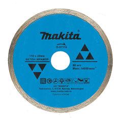 Алмазный диск Makita 110 мм