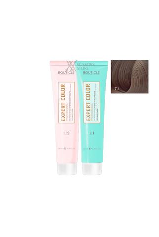 Expert Color Hair Color Cream 7/1 русый пепельный 100 мл