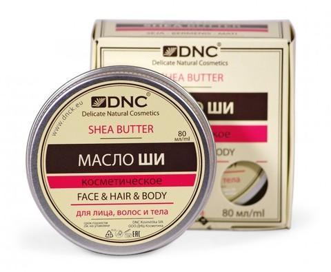 DNC Масло Ши для волос, лица и тела 80мл