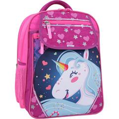 Рюкзак школьный Bagland Отличник 20 л. 143 малина 504 (0058070)