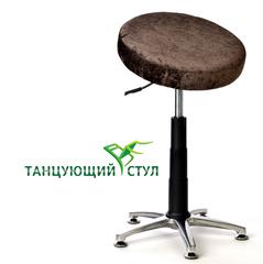 Танцующий офисный компьютерный стул высокий для высоких людей без спинки Стулья для отдыха и работы руководителя