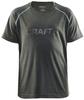 Детская футболка для бега Craft Mind Run 1902523-2975 серая