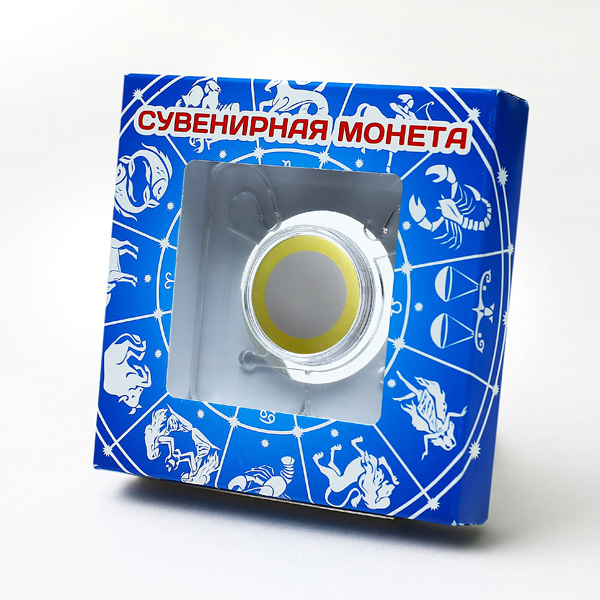 Подарочная подставка для имен и монет с гравировкой