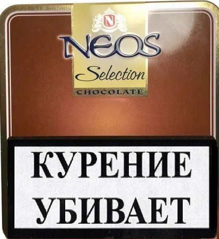 Сигариллы Neos Chocolate Selection 10 шт