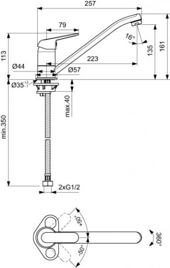 BA389AA VIDIMA FINE Смеситель для кухонной мойки, система монтажа EASY-FIX (облегченный монтаж)