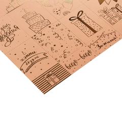 Бумага для скрапбукинга жемчужная