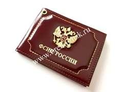 Обложка из натуральной гладкой кожи для удостоверения ФСИН РОССИИ