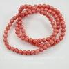 Бусина Жадеит (тониров), шарик, цвет - красно-розовый, 4 мм, нить