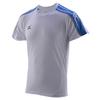 Мужская спортивная футболка Mizuno Transform Tee 52TF201 14 белая
