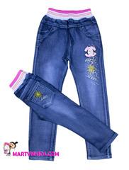 1244 джинсы солнышко