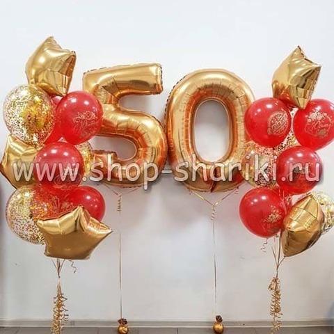 Композиция из шаров на 50 лет