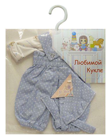 Песочник на резинке - Голубой. Одежда для кукол, пупсов и мягких игрушек.