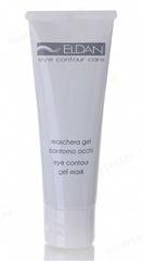 Гель-маска для глазного контура (Eldan Cosmetics | Le Prestige | Eye contour gel mask), 50 мл