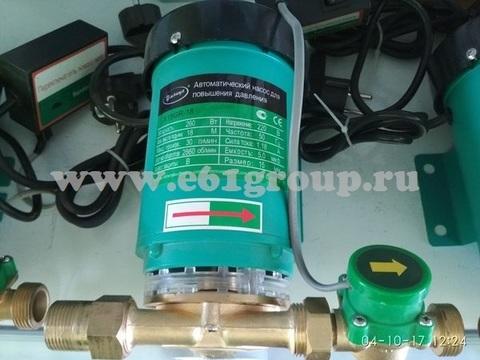 Насос Vodotok (XinWilo) для подкачки X15GR-18, гор. и хол.вода, 1,8 бар