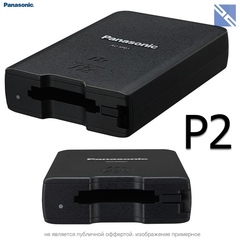 Картридер Panasonic P2 Memory Card Drive AU-XPD1P