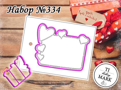 Набор №334 - Листок с сердечками