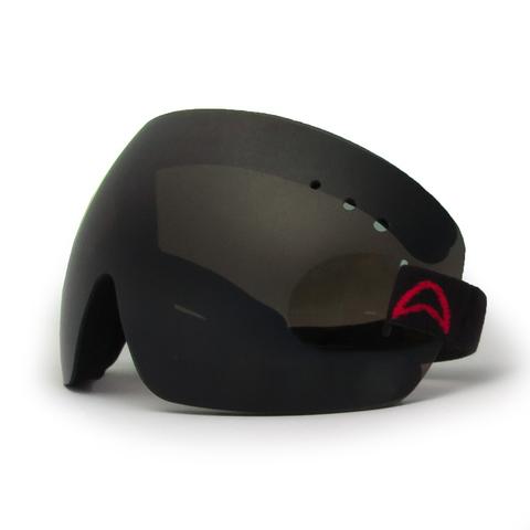 Akando Xtra Vision - широкие парашютные очки