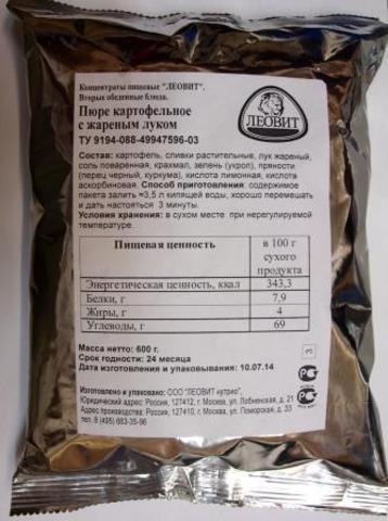 Пюре картофельное с жареным луком 'Леовит', 600 г