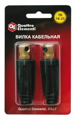 Кабельный разъем QUATTRO ELEMENTI вилка сварочного кабеля ТК 16-25 ( до 200 А/45В)  2 шт в блистере