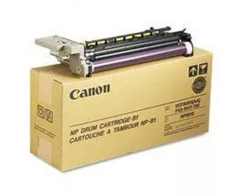 Драм-картридж Canon C-EXV37 для Canon iR1730i, iR1740i, iR1750i (2773B003AA)