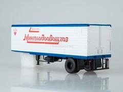 Semitrailer Alka N12CH Minplodoovoschhoz white 1:43 AutoHistory