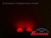 LED катафоты Toyota highlander белые