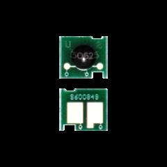 MAK CHIP CE285A/CB435A/CB436A - купить в компании CRMtver