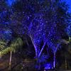 Уличная лазерная подсветка Kvimol X-24P Синий + Красный