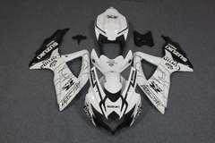 Комплект пластика для мотоцикла Suzuki GSX-R600/750 08-10 CoronaExtra