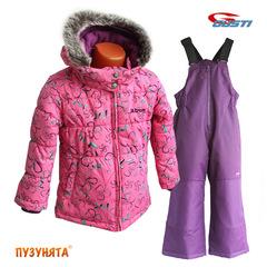 Комплект для девочки зима Gusti X-Trem 5009 Azalea Pink