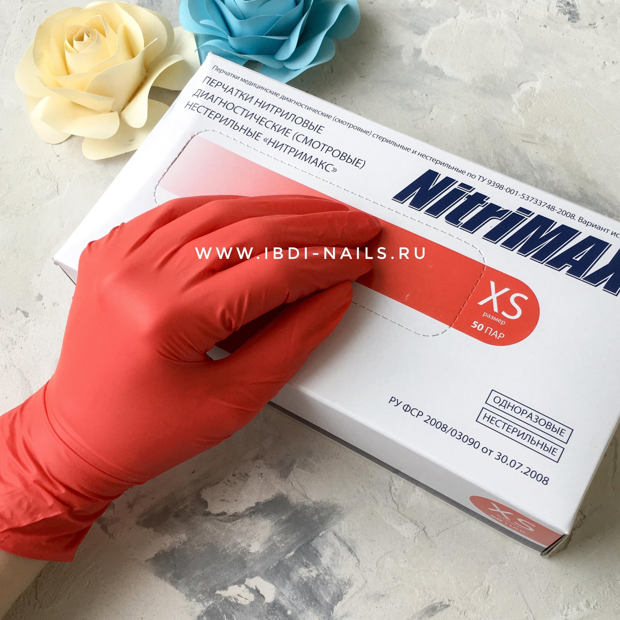 Перчатки NitriMAX нитриловые красные XS 50 пар
