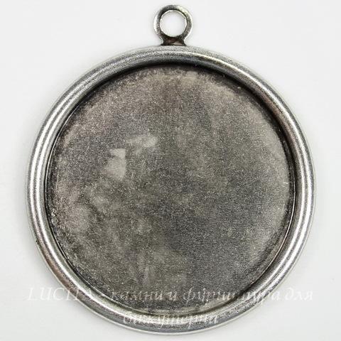 Сеттинг - основа - подвеска для камеи или кабошона 25 мм (оксид серебра)