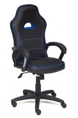 Кресло компьютерное Шумми (Shummy) — черный/синий (36-6/36-39/11)