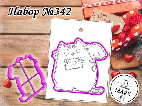 Набор №342 - Кот с конвертом