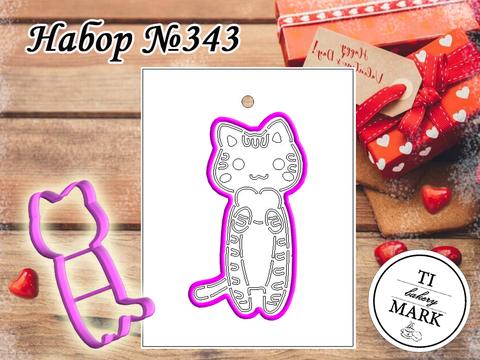 Набор №343 - Котик
