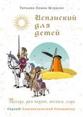 Обложка книги