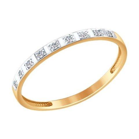1011552 - Кольцо из золота с бриллиантами