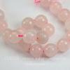 Бусина Кварц, шарик с огранкой, цвет - бледно-розовый, 10 мм, нить