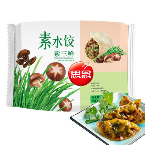 https://static-eu.insales.ru/images/products/1/283/97755419/vegetable_dumplings_new.jpg