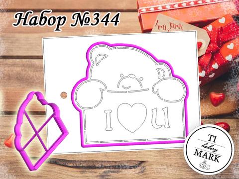 Набор №344 - Мишка с письмом