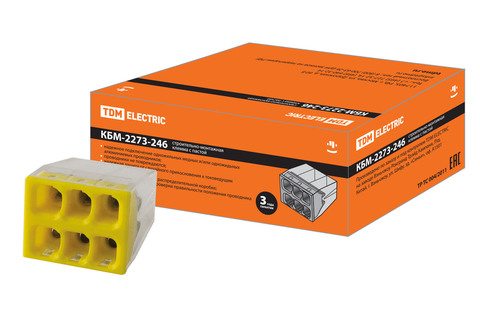 Строительно-монтажная клемма КБМ-2273-246 (2,5мм2) с пастой TDM