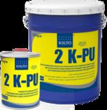Kiilto 2K PU Полиуретановый 2-х компонентный клей для паркета