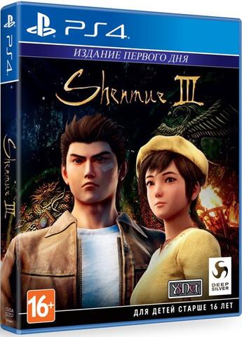 PS4 Shenmue III - Издание первого дня (английская версия)