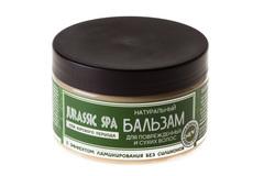 Бальзам для сухих и поврежденных волос - Jurassic Spa - 300мл